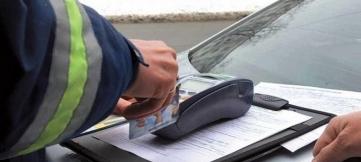 Изменения в новой системе оплаты штрафов за нарушение ПДД