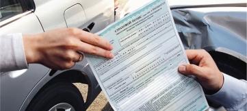 Минфин хочет расширить права автовладельцев, застрахованных по ОСАГО