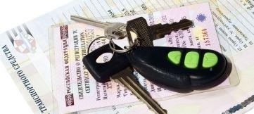 В продажу ОСАГО онлайн введут элемент случайного подбора страхового оператора