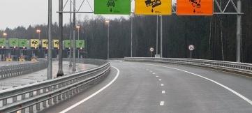 Самое  дорогое шоссе  в Европе вновь повышает стоимость проезда