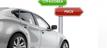 Недовольство ОСАГО растёт: более трети автовладельцев критикуют автогражданку