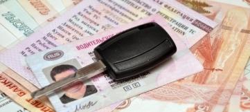 Граждане, лишенные прав за нарушение ПДД, смогут получить УДО