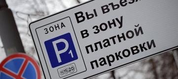 Улицы Москвы стали менее загруженными