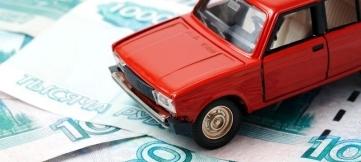 Транспортный налог планируют отменить для многодетных семей
