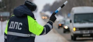 «Зимние» разводы ГИБДД: как обманывают автомобилистов
