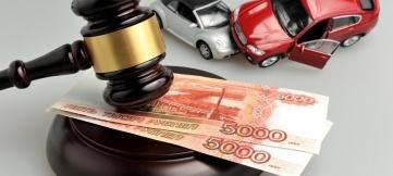 Как отразится возмещение по ОСАГО на авто, купленным по доверенности?