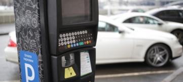 В Москве ликвидируют все нелегальные парковки