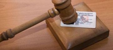 Пожизненное лишение прав  грозит всем нарушителям