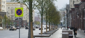 ЦОДД предложил всем автомобилистам пересесть на общественный транспорт