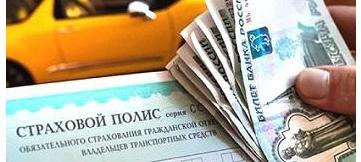 Страховщики отказывают в выплатах из-за отсутствия регистрации в ГИБДД