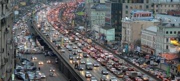 Из-за Дня России движение в центре Москвы будет частично заблокировано