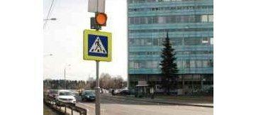 В Москве появятся импульсные светофоры