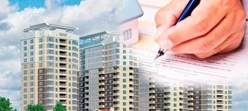 Мнение страховщиков: в России должен быть особый механизм страхования жилой недвижимости