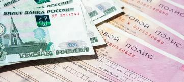 Банк России направил в Минюст проект с новыми тарифами и коэффициентами ОСАГО